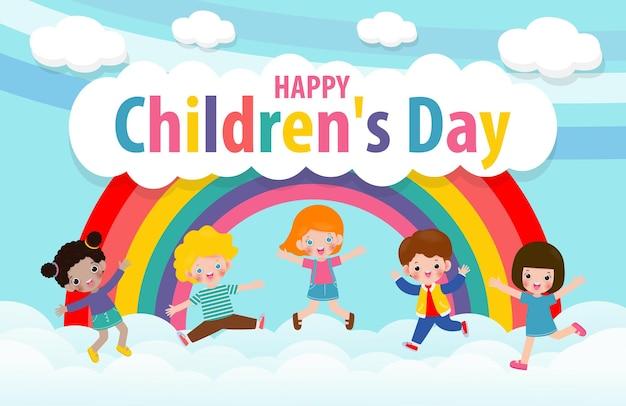 Szczęśliwy dzień dziecka karta z grupą słodkie dzieciaki, skoki na pochmurnym niebie z tęczą