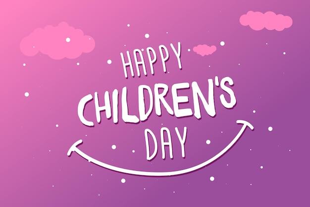 Szczęśliwy dzień dziecka kartkę z życzeniami, baner lub plakat. 1 czerwca projekt rodzinnego wydarzenia na świecie z tytułem i chmurami. ilustracja wektorowa