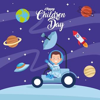 Szczęśliwy dzień dziecka kartkę z życzeniami z chłopcem w przestrzeni