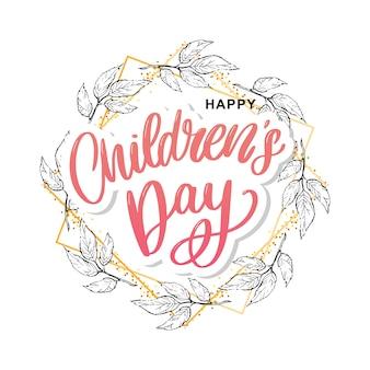 Szczęśliwy dzień dziecka, ładny kartkę z życzeniami z zabawnymi literami w stylu skandynawskim i kreskówki krajobraz