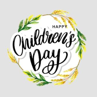 Szczęśliwy dzień dziecka, ładny kartkę z życzeniami z zabawnymi literami w stylu skandynawskim