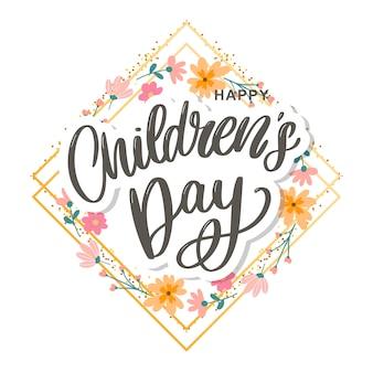 Szczęśliwy dzień dziecka, ładny kartkę z życzeniami