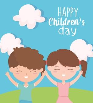 Szczęśliwy dzień dziecka, uśmiechnięty chłopiec i dziewczynka świętuje na zewnątrz