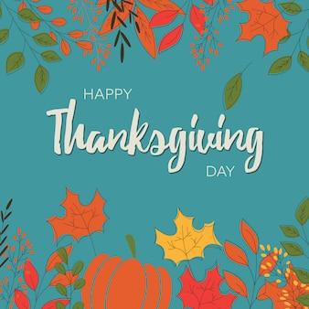 Szczęśliwy dzień dziękczynienia karty