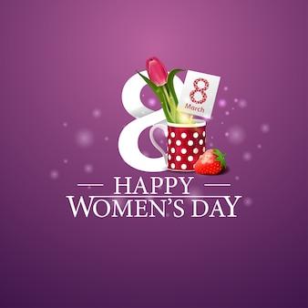 Szczęśliwy dzień kobiet logo z prezentami