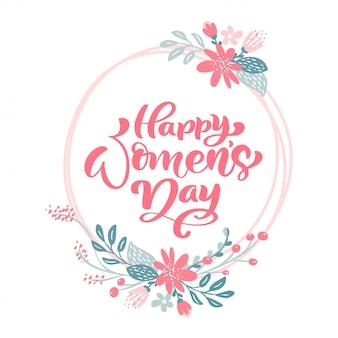 Szczęśliwy dzień kobiet w tle