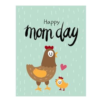 Szczęśliwy dzień mama karta wektor wzór