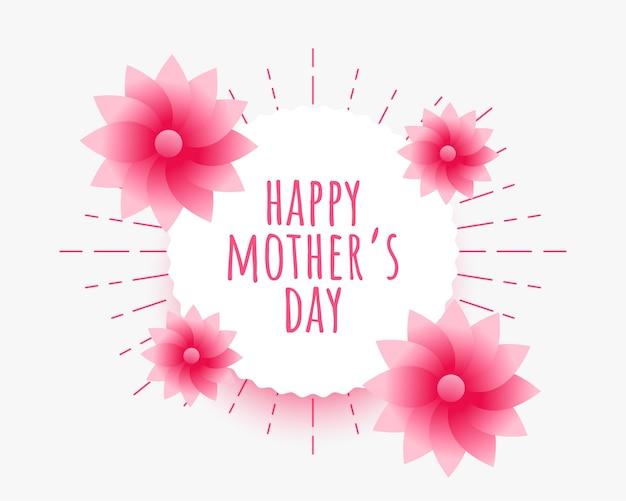 Szczęśliwy dzień matki celebracja tapeta ilustracja