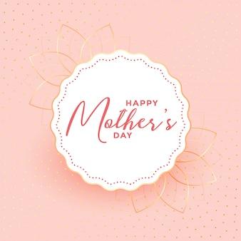 Szczęśliwy dzień matki elegancki elegancki pastelowy kolor karty