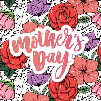 Szczęśliwy dzień matki elegancki typografii różowy transparent.