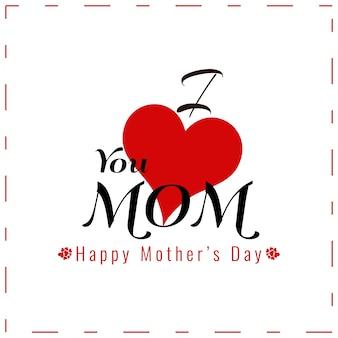 Szczęśliwy dzień matki eleganckie tło