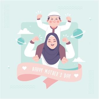 Szczęśliwy dzień matki ilustracja koncepcja islamska