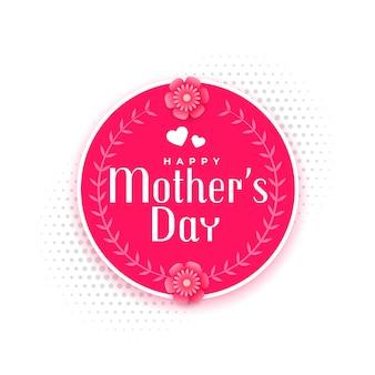 Szczęśliwy dzień matki kartkę z życzeniami z kwiatami