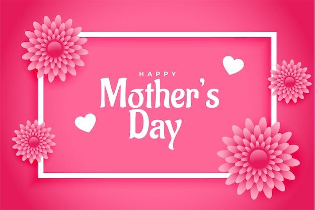 Szczęśliwy dzień matki kwiat ładny projekt tła