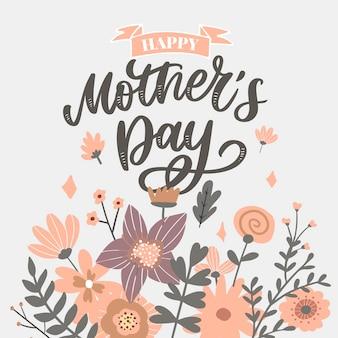 Szczęśliwy dzień matki napis. ręcznie robione kaligrafia ilustracja. karta dnia matki z kwiatami