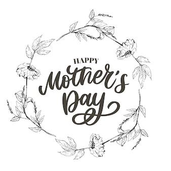 Szczęśliwy dzień matki napis