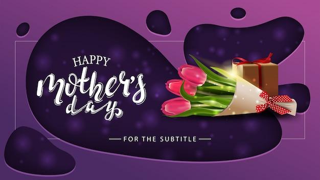 Szczęśliwy dzień matki, nowoczesne fioletowe poziome pozdrowienie pocztówka