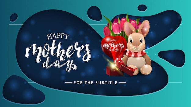 Szczęśliwy dzień matki, nowoczesny niebieski poziome pozdrowienie pocztówka