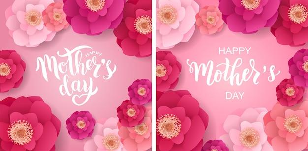 Szczęśliwy dzień matki ręcznie napis tekst z pięknymi kwiatami.