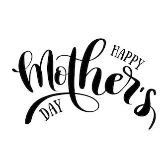 Szczęśliwy dzień matki ręcznie rysowane napis. pocztówka wakacje. kaligrafia ilustracja na białym tle.