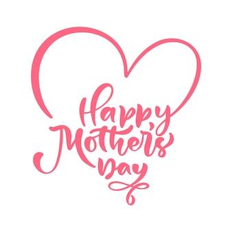 Szczęśliwy dzień matki tekst. odręczny atrament kaligrafia napis miłość. pozdrowienie na białym tle wektor