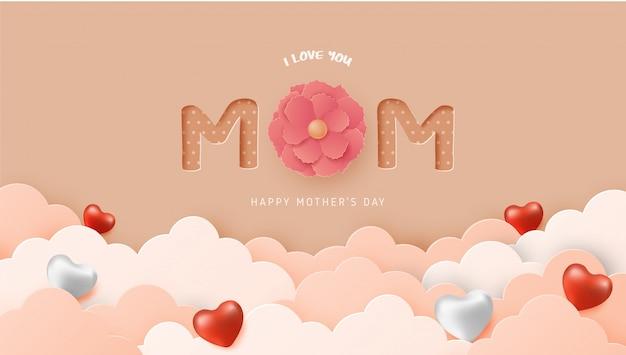 Szczęśliwy dzień matki z chmurami, kształt serca i kwiat w stylu cięcia papieru. cyfrowa sztuka rzemiosła papierowego.