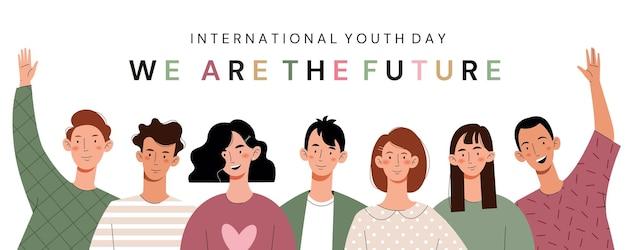 Szczęśliwy dzień młodzieży. przyjazny zespół, współpraca, przyjaźń. karta na obchody międzynarodowego dnia młodzieży.