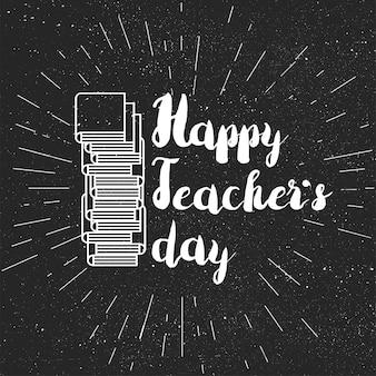 Szczęśliwy dzień nauczyciela celebration banner z tekstem. wektor