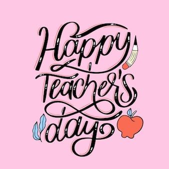 Szczęśliwy dzień nauczyciela czarny napis