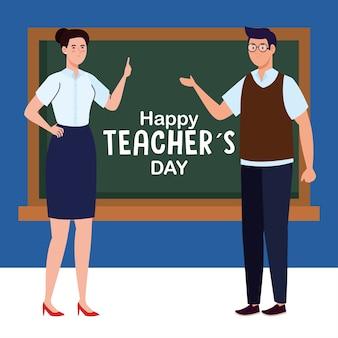 Szczęśliwy dzień nauczyciela i para nauczycieli i tablica