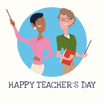 Szczęśliwy dzień nauczyciela karta z kilkoma projektami nauczycieli