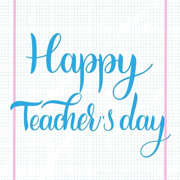 Szczęśliwy dzień nauczyciela napis. elementy do zaproszeń, plakatów, kart okolicznościowych. świąteczne życzenia