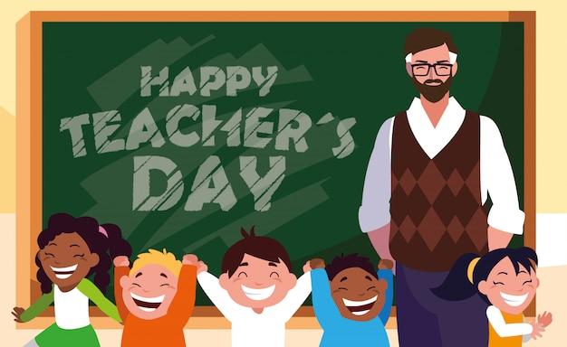 Szczęśliwy dzień nauczyciela z nauczycielem i uczniami