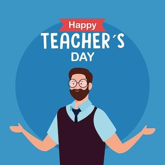 Szczęśliwy dzień nauczyciela, z nauczycielem mężczyzna