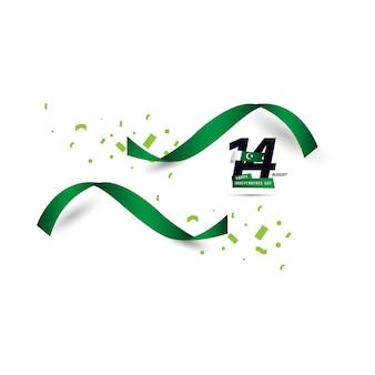 Szczęśliwy dzień niepodległego pakistanu wektor szablon projektu
