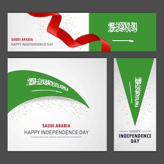 Szczęśliwy dzień niepodległości arabii saudyjskiej transparent