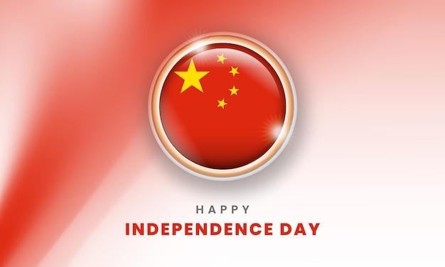 Szczęśliwy dzień niepodległości chin transparent z kręgiem chińskiej flagi 3d