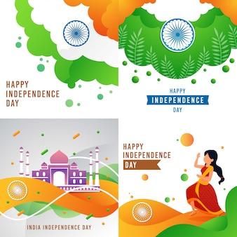 Szczęśliwy dzień niepodległości indii