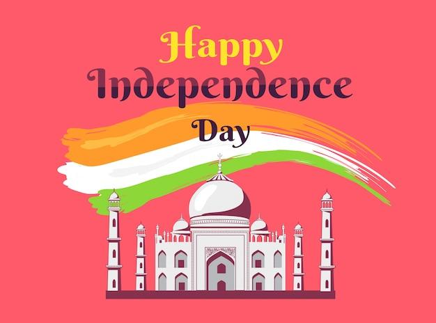 Szczęśliwy dzień niepodległości w indiach kolorowy transparent