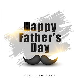 Szczęśliwy dzień ojca ładny abstrakcyjny projekt karty z pozdrowieniami