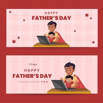 Szczęśliwy dzień ojca projekt transparentu w stylu kreskówki