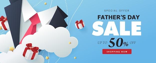 Szczęśliwy dzień ojców sprzedaż banner backgroung