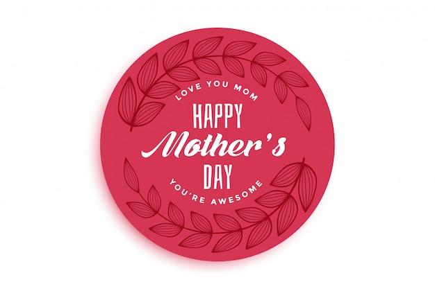 Szczęśliwy dzień projekt matki