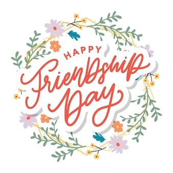 Szczęśliwy dzień przyjaźni kartka z życzeniami na plakat ulotka baner na stronę szablon karty plakaty logo v...