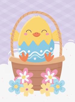 Szczęśliwy dzień wielkanocny, kurczak w skorupce jajka ozdabia kwiaty