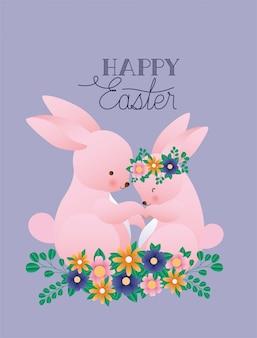 Szczęśliwy easter królik z kwiatu wektorowym projektem