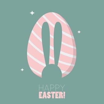 Szczęśliwy easter z królika sylwetką na easter jajku