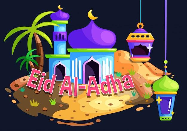 Szczęśliwy eid al adha