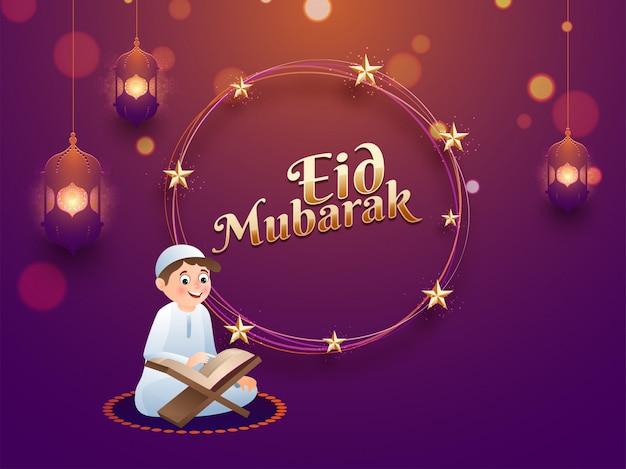 Szczęśliwy eid al-fitr mubarak, śliczny mały chłopiec czytający świętą książkę