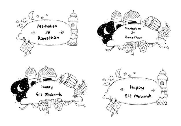Szczęśliwy eid doodle